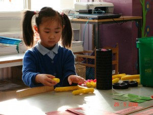 Playtime in junior infants